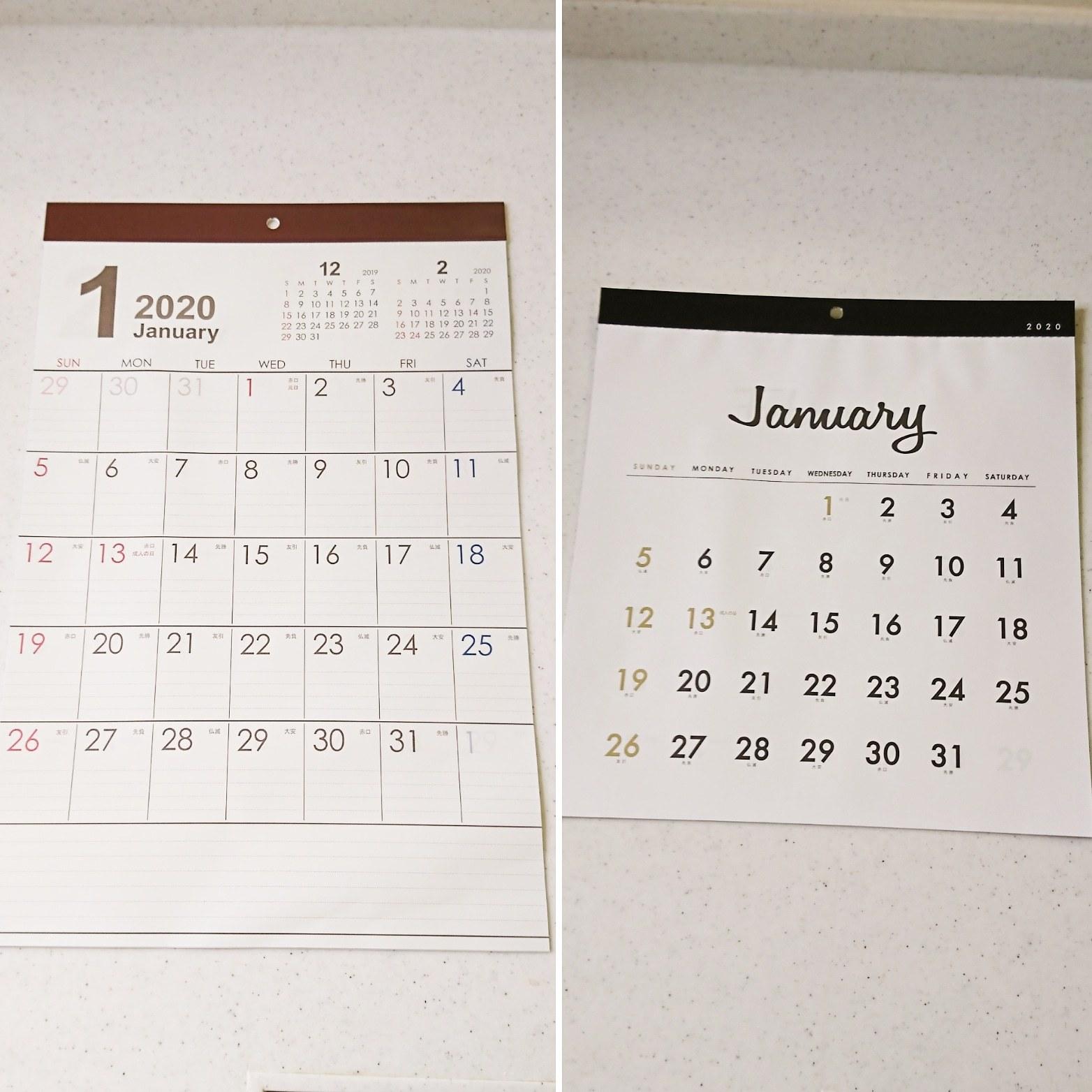 ++セリアの来年のカレンダー*++_e0354456_10340642.jpg