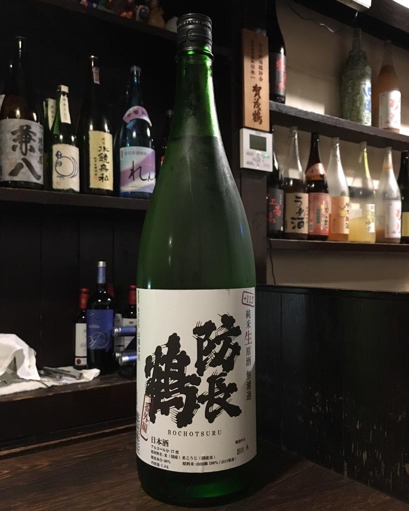 防長鶴 純米無濾過生原酒 番外編_d0205957_20401003.jpg