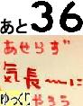 <2019年7月12~15日>北ア秘境名峰「黒部五郎岳」3泊4日テント旅:(後編)_c0119160_06070583.png