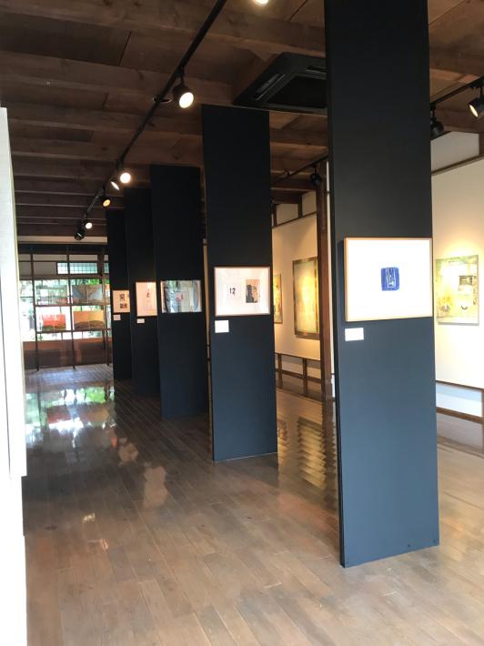 ボーダレス・アートミュージアムNO-MA企画展『忘れようとしても思い出せない』_a0034066_07172426.jpg