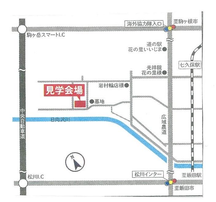 飯島町の建物完成見学会_c0084368_08054167.jpg