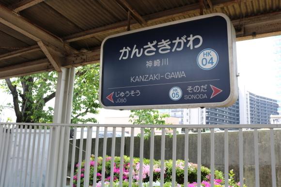 神崎川駅 _c0001670_07173348.jpg
