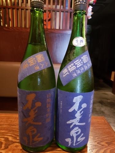 本日よりお出しする日本酒!_a0310573_10184784.jpg