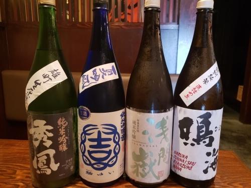 本日よりお出しする日本酒!_a0310573_10193431.jpg