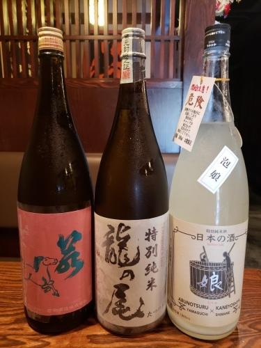 本日よりお出しする日本酒!_a0310573_10223544.jpg