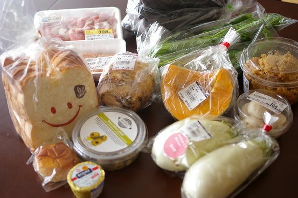 エアコン新調と野菜たっぷりの夕食_d0327373_06344729.jpg