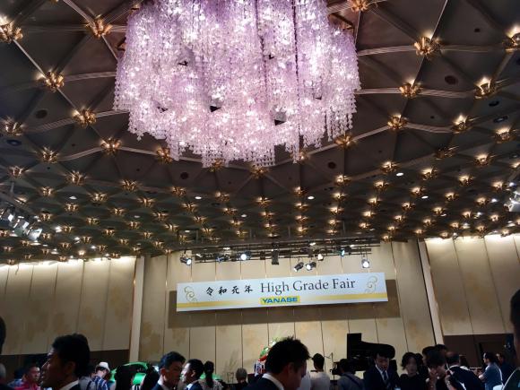 ヤナセ・HIGH GRADE FAIR(リーガロイヤルホテル)_d0339676_22021460.jpg