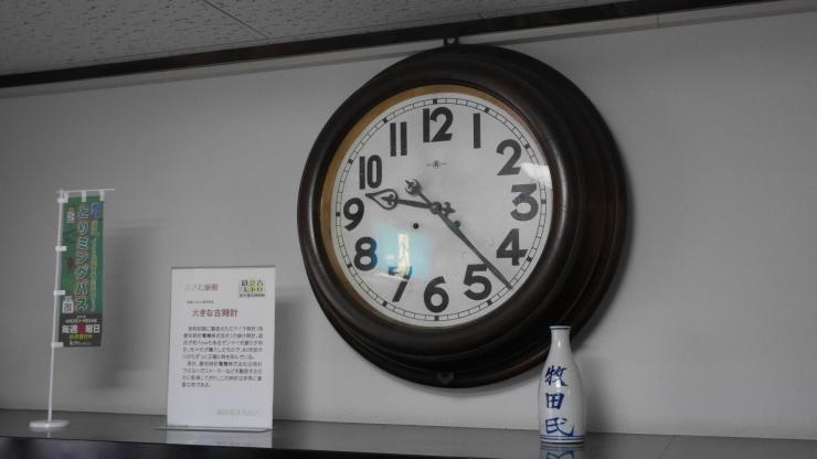 保存地区内にある老舗-倉吉・まきた旅館_a0385880_16553678.jpg