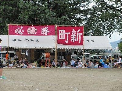 浦佐地区市民明朗運動会_b0092684_12475969.jpg