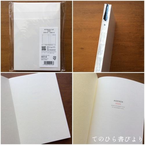 2020年の手帳は『MARK'Sのウィークリー・レフトA6(20WDR-AHF-RFL)』_d0285885_20075681.jpeg