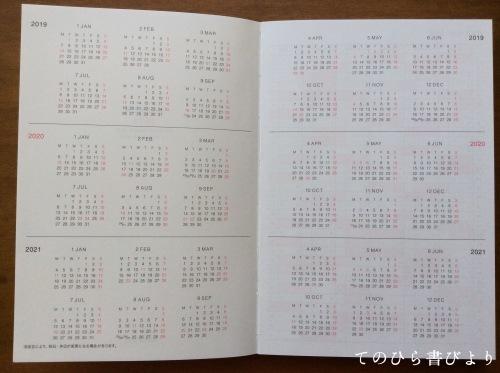 2020年の手帳は『MARK'Sのウィークリー・レフトA6(20WDR-AHF-RFL)』_d0285885_20144080.jpeg