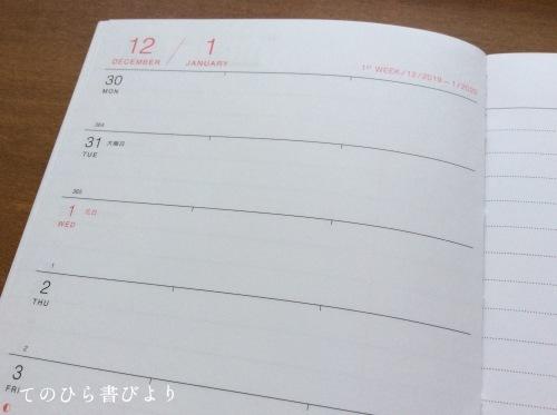 2020年の手帳は『MARK'Sのウィークリー・レフトA6(20WDR-AHF-RFL)』_d0285885_20285952.jpeg