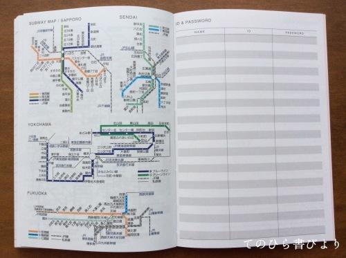 2020年の手帳は『MARK'Sのウィークリー・レフトA6(20WDR-AHF-RFL)』_d0285885_20423058.jpeg