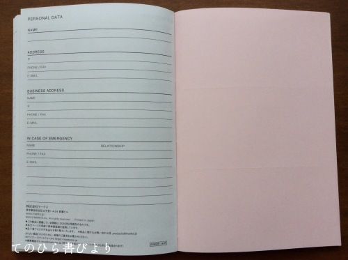 2020年の手帳は『MARK'Sのウィークリー・レフトA6(20WDR-AHF-RFL)』_d0285885_20424623.jpeg
