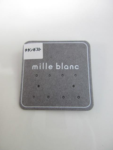 ミル ブラン / mille blanc    TM77P2AN-898    gold×silver mixピアス_e0076692_11031129.jpg