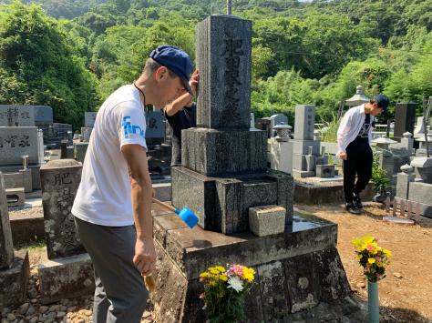 肥田式強健術創始者、肥田春充先生のお墓参り合宿。_a0112393_13413864.jpg