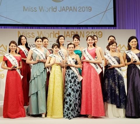 MISS WORLD JAPAN 2019 日本大会_a0101801_18154480.jpg