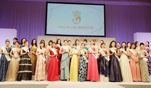 MISS WORLD JAPAN 2019 日本大会_a0101801_18161887.jpg