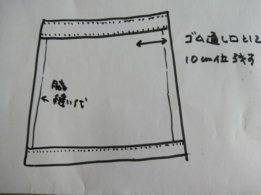 f0329602_20250680.jpg