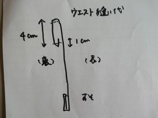 f0329602_20252848.jpg