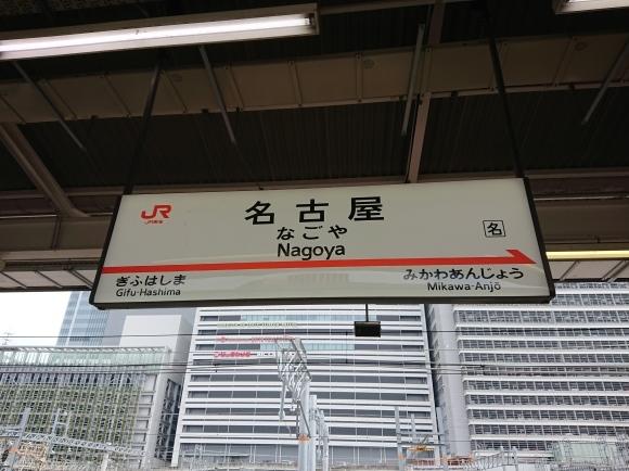 8/31,9/1 朝食バイキング@名古屋ビーズホテル_b0042308_11173591.jpg