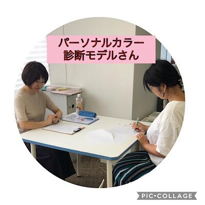 パーソナルカラーの診断方法_f0249610_10535107.jpg