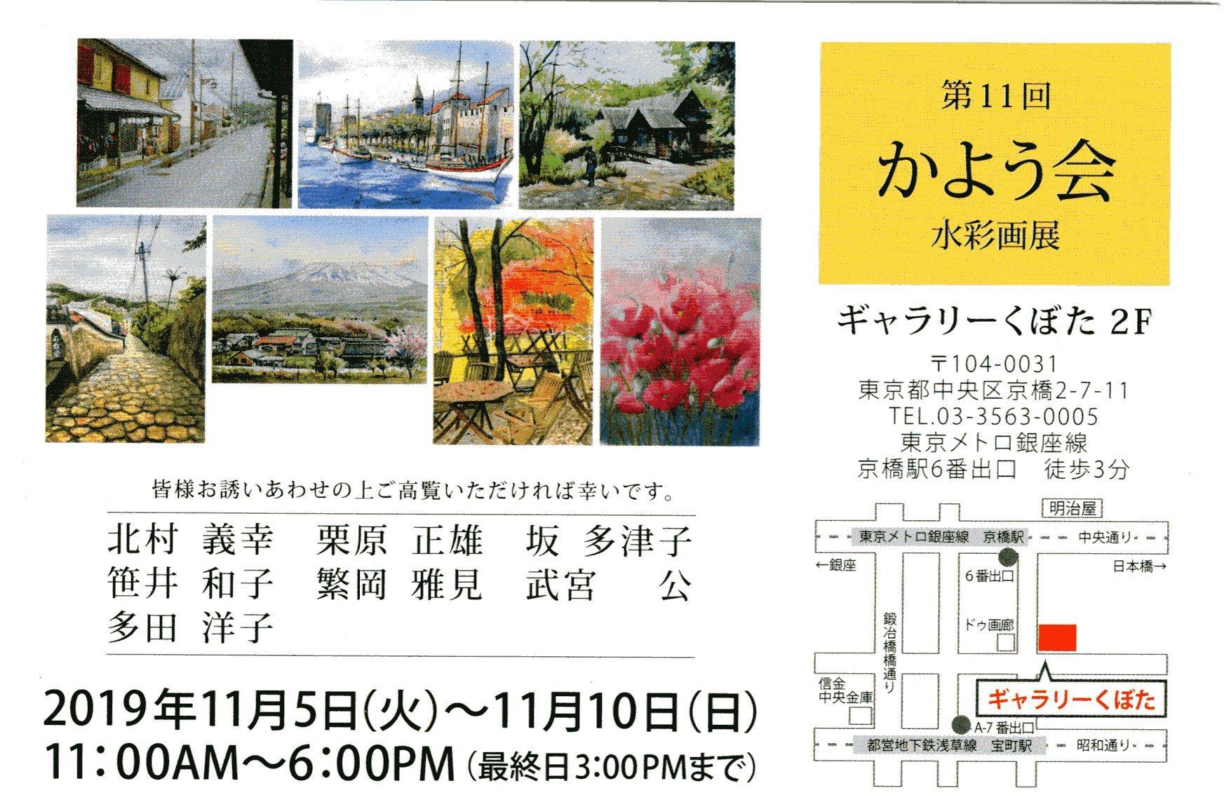 JSAA日本スケッチ画会、出展作品です。_f0054715_19404433.jpg