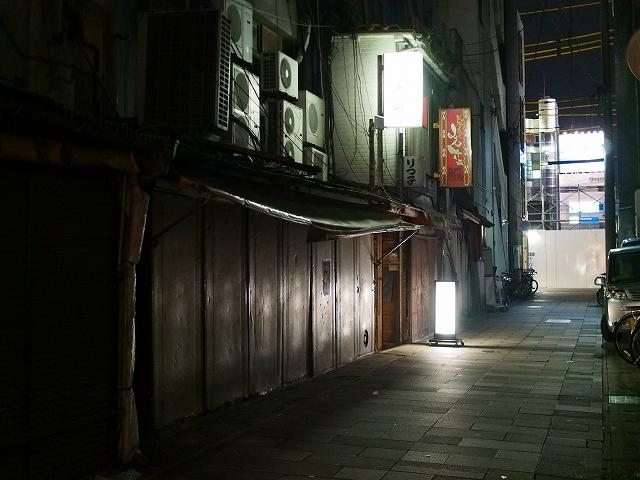 夜の街 1/2_d0052327_1416538.jpg