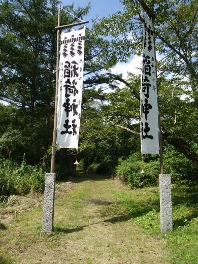 稲荷社例祭_c0111229_20080529.jpg