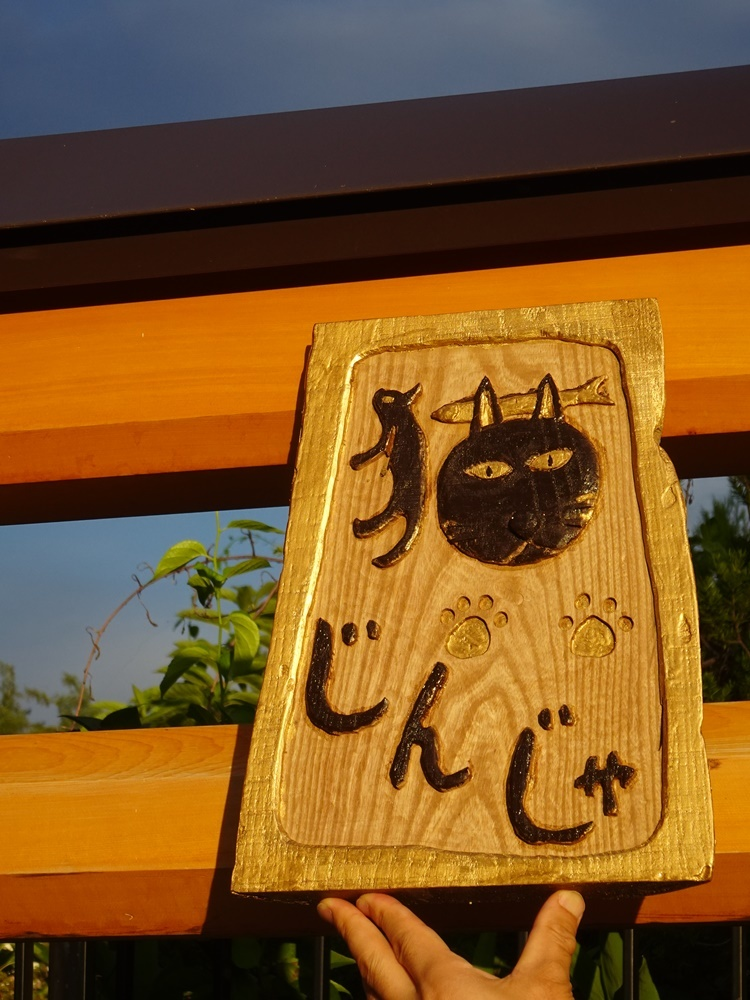 稲荷社例祭_c0111229_20120900.jpg