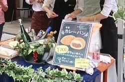 9月のパン ♪_a0260933_15140577.jpg