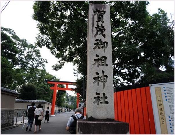 下鴨神社 糺の森(光の祭り)_f0166234_02522902.jpg