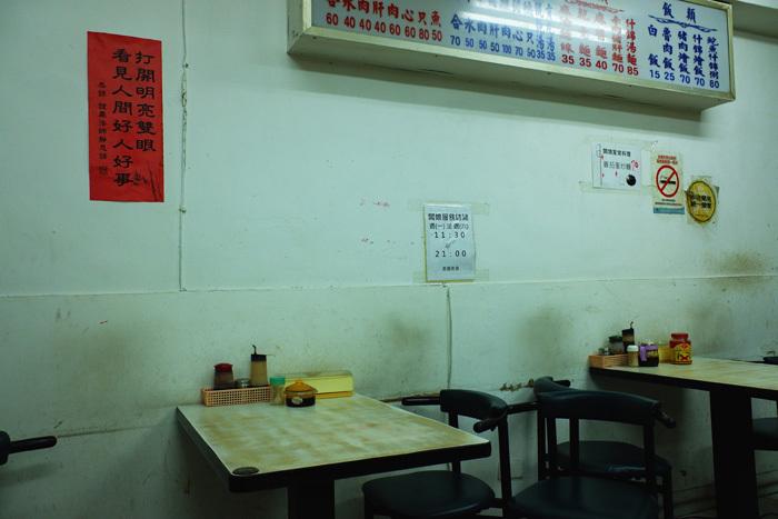 まずは晩ご飯〜台北2_b0175635_10493865.jpg