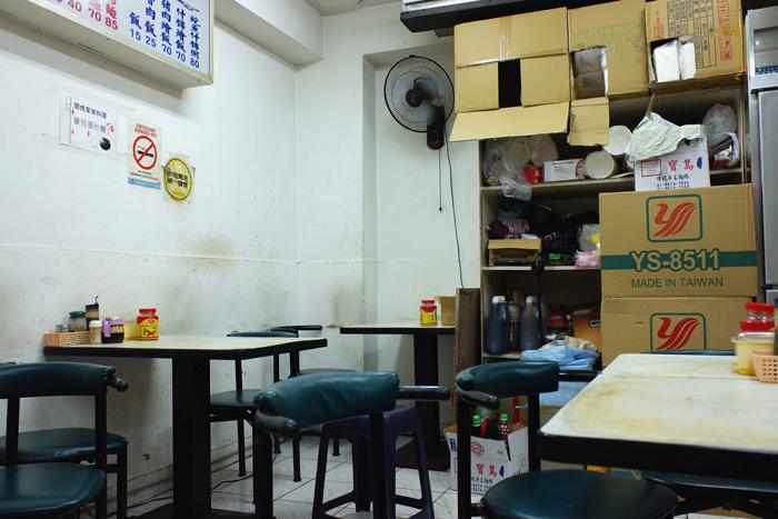 まずは晩ご飯〜台北2_b0175635_10494383.jpg