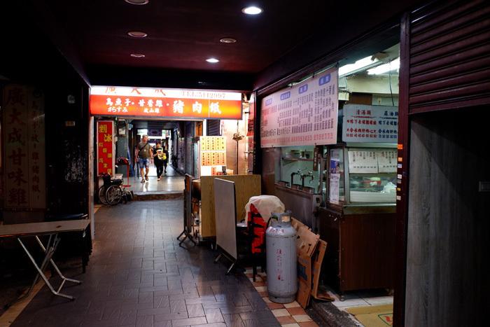 まずは晩ご飯〜台北2_b0175635_10494863.jpg
