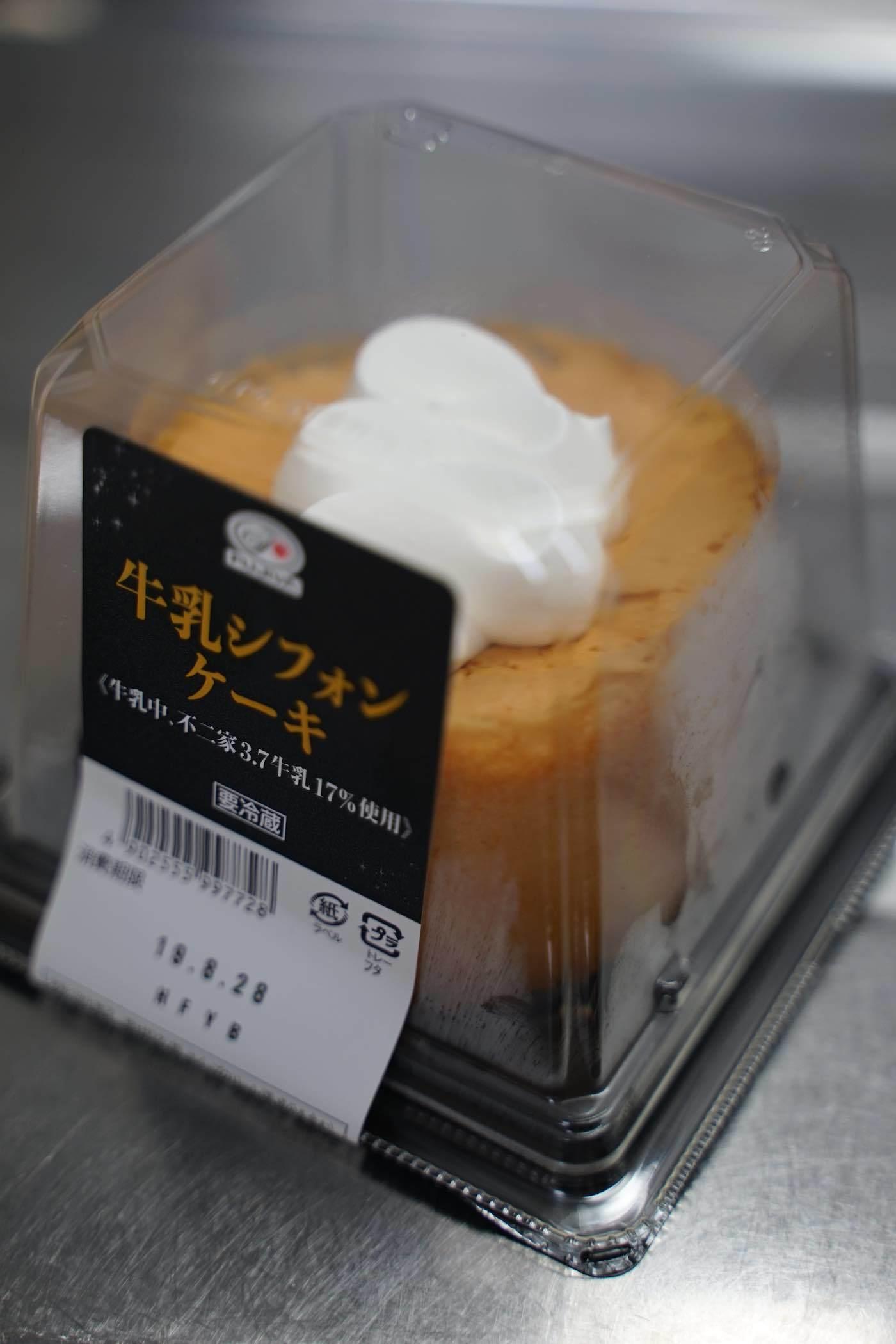 不二家 牛乳シフォンケーキ_b0360240_13173293.jpg