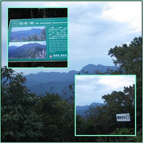 野峠から一ノ岳へ_e0164643_20265210.jpg