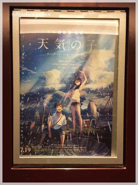 8月に観た映画のまとめ☆_a0341548_10521935.jpg