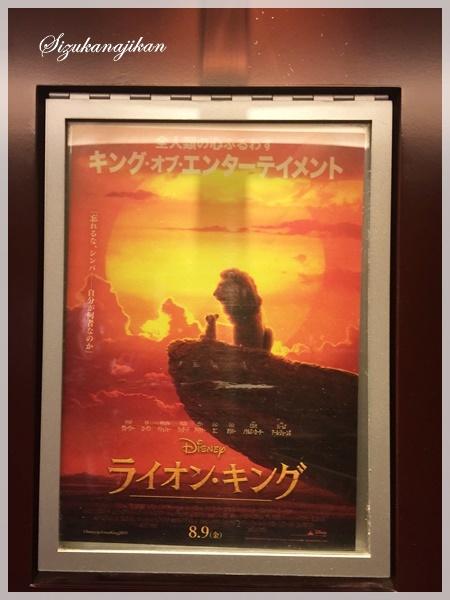 8月に観た映画のまとめ☆_a0341548_10522192.jpg