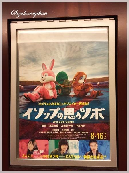 8月に観た映画のまとめ☆_a0341548_10522616.jpg