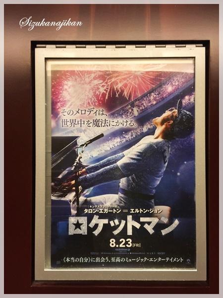 8月に観た映画のまとめ☆_a0341548_10522923.jpg