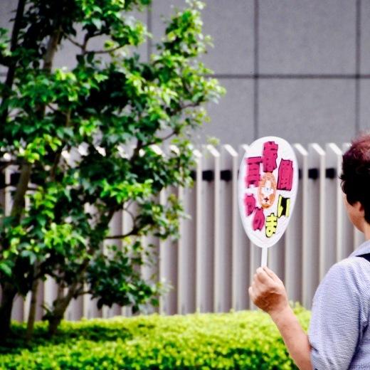 373回目四電本社前再稼働反対抗議レポ 8月30日(金)高松 【 伊方原発を止める。私たちは止まらない。45】【 原発のありようⅡ 】_b0242956_22031824.jpeg