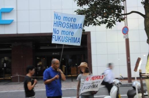 373回目四電本社前再稼働反対抗議レポ 8月30日(金)高松 【 伊方原発を止める。私たちは止まらない。45】【 原発のありようⅡ 】_b0242956_22043877.jpeg