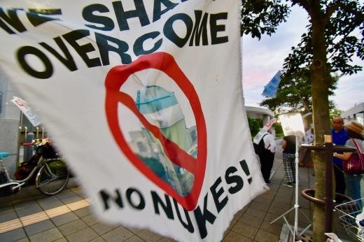 373回目四電本社前再稼働反対抗議レポ 8月30日(金)高松 【 伊方原発を止める。私たちは止まらない。45】【 原発のありようⅡ 】_b0242956_22052905.jpeg