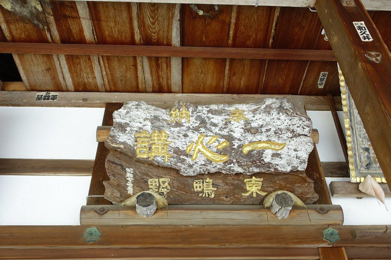 柳谷観音 楊谷寺(その2)本堂と伽藍_c0112559_10480806.jpg