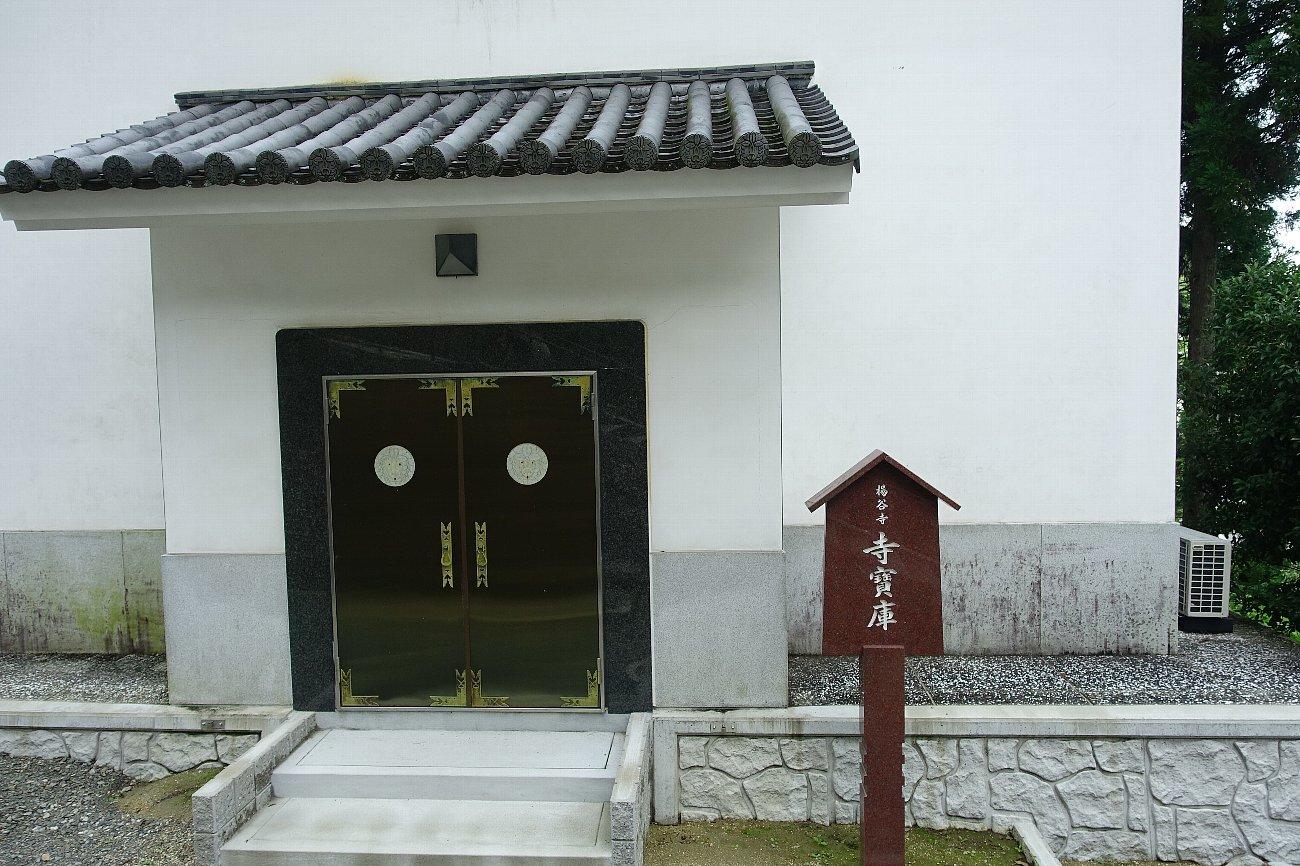 柳谷観音 楊谷寺(その2)本堂と伽藍_c0112559_10535053.jpg