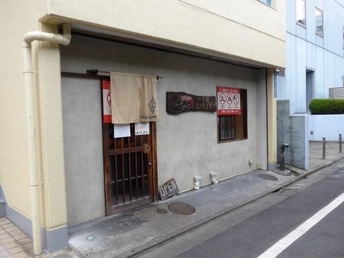 新宿「つけ麺 五ノ神製作所」へ行く。_f0232060_10535513.jpg