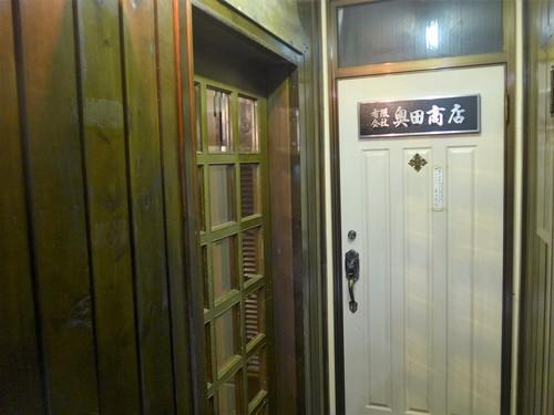 神戸・元町「今治焼豚飯店」へ行く。_f0232060_198368.jpg