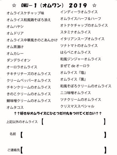 9月のお知らせ_b0129362_08441628.jpg