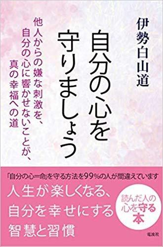 書籍紹介_a0117168_12203061.jpg